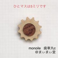 【monoile】歯車 丸ブローチ   c