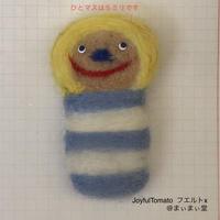 【Joyful Tomato】  フエルトブローチ x