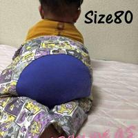 ベビー用モンキーパンツ♡サイズ 80【型紙ダウンロード販売】