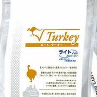 ビィナチュラル ルート・ターキー・ライト 小粒 2.5kg
