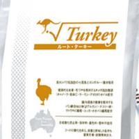 ビィナチュラル ルート・ターキー 小粒 1.5kg