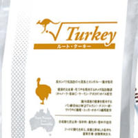 ビィナチュラル ルート・ターキー 小粒 4.4kg