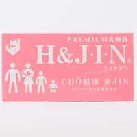 H&J 乳酸菌 人間用  90包