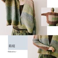 箱庭 -Hakoniwa-