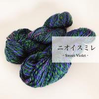 ニオイスミレ - Sweet Violet -