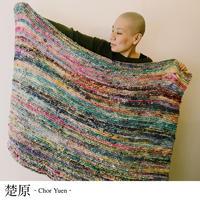楚原 - Chor Yuen -