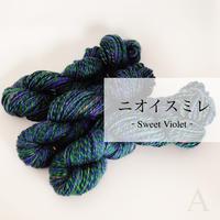 ニオイスミレ - Sweet Violet - (A set)