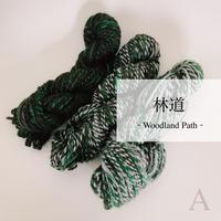 林道 - Woodland Path - (A set)