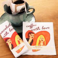 Artisan ミルクチョコレート&スペシャリティドリップコーヒーセット(LOVE)_A20-64