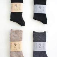 アルパカ靴下 2種類試せる 洗い替え 4点セット