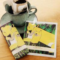 Artisan エクストラチョコレート セット&スペシャリティドリップコーヒー(タイガーライオン)_A20-67