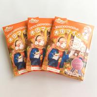【秋限定パッケージ】米田マイカレー(辛味スパイス付き)