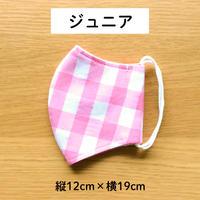 【ジュニア】立体布マスク