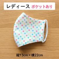 【レディース】立体布マスク-ポケットあり