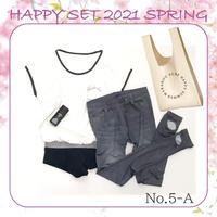 <HAPPY SET⑤> Tシャツ1体型×デニムレギンス×日焼け止めミルク×バック 4点セット
