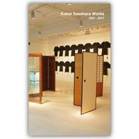 Kohei Sasahara Works 2007 - 2017