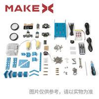 【P1090017】スターターキット(はじめての購入の方向け、mBot + MakeX2019参加用アドオンパック)