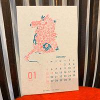 筆書き墨絵動物カレンダー2020