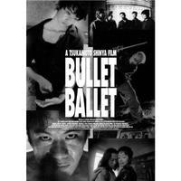 映画『バレット・バレエ』B倍ポスター