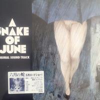 映画『六月の蛇』サントラCD
