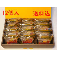 コナコーヒーオールドファッションドーナツ ギフトセット(ドーナツ12個入り)