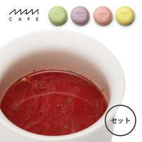スープ最中 MAM SOUP SET 04(6個入り):トムヤムクン/フカヒレスタイル/ブイヤベース/ボルシチ