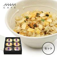 混ぜご飯の素最中 MAM MIX GOHAN SET(6個入り):ピラフ/チャーハン/ジャンバラヤ