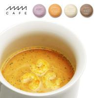 MAM SOUP SET 06(6個入り):クラム/クリームチーズ/パンプキン/ビスク