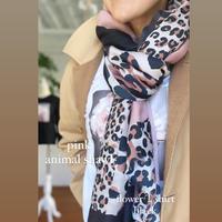 soft animal shawl