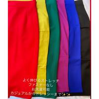 ストレッチカラータイトスカート