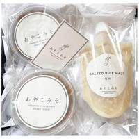 あやこみそ 玄米塩麹&味噌set シンプルラッピング