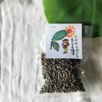 カンポットペッパー・生胡椒の塩漬け