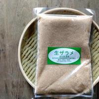 鹿児島県・喜界島の粗製糖