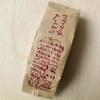 m.ikeda(マメイケダ)ブレンド 200g