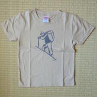 山登りするTシャツ (こども120cm・ライトベージュ)
