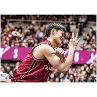 BE THE ONE one of the pieces series【数量限定】藤井祐眞 選手 B2 size Poster