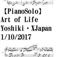 【ピアノソロ】Art of Life(YOSHIKI)X japan 完全採譜 本人演奏による