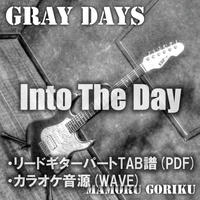 Into The Day TAB譜&カラオケ音源