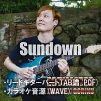 Sundown TAB譜&カラオケ音源