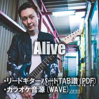 Alive TAB譜&カラオケ音源