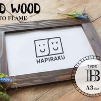 《※受注生産》photo flame Bタイプ /A3サイズ用