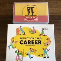 リフレクションカード®Regular+Careerセット