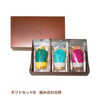 ギフトセット B(米粉のお菓子2個+小麦のお菓子1個)