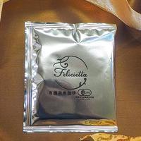 フェリシエッタ有機栽培コーヒー3袋セット