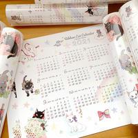 リボンキャット カレンダー2021/B3サイズ