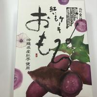 沖縄土産★おもろお手軽サイズ★8個入り★ファッションキャンディ