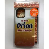沖縄「オリオンビール」のiPhone12・12pro用ケース★ジョッキ柄