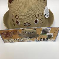 沖縄限定★キッズハットシーサー★子供用帽子