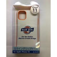 沖縄★BLUE SEALデザイン★iPhoneケース★11対応6.1inch