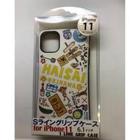 沖縄★81-31★HAISAI★iPhoneケース★11対応6.1inch